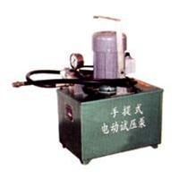 手提式电动试压泵 5D-SY