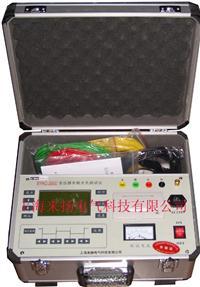 变压器有载开关测试仪 BYKC-2000
