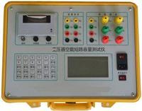 变压器空载短路容量测试仪