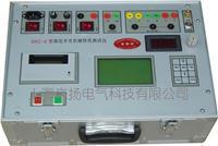 高压开关检测仪