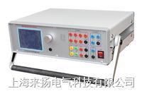 三相微机继保测试仪 LY660