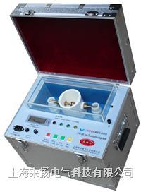 80KV绝缘油介电强度自动测试仪