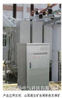 油气象色谱在线监测系统