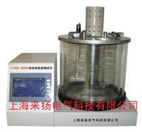 LYND-2008型油运动粘度测试仪 LYND-2008
