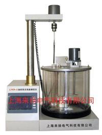 油抗乳化性能参数测试仪 LYKR-3