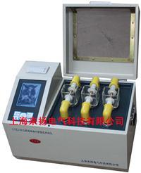 三杯型全自动绝缘油介电强度分析仪 ZIJJ-VI
