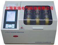 三杯型绝缘油介电强度测量仪 ZIJJ-VI
