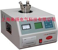 油介損測試儀器 LY8000