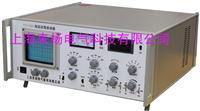 局部放電分析儀 TCD-9302