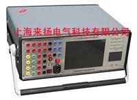 微机继保装置测试仪 LY808
