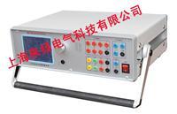 LY660继电保护装置校验仪 LY660
