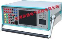 微机继电器保护设备校验仪 LY806
