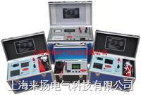 大电流直流電阻測試儀总汇 LYZZC-III