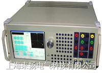 三相電能表檢定裝置 LYDNC-2000