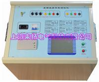 变频线路参数综合测试仪 LYCS-8800