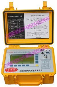 LYST-100通讯电缆故障测试仪