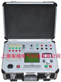 高压开关动作特性综合测试仪 LYGKH-8008