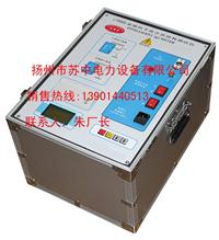 LYJS6000变频介损仪 LYJS6000