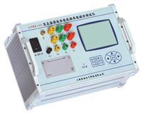 变压器损耗参数线路参数综合测试仪 LYBC-II