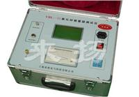 氧化鋅避雷器阻性電流測試儀 YBL-III型