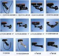 M型滑触线  HXPnR-M、HXPnR-C、HXPnR-Ω