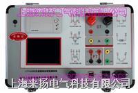 互感器綜合測試儀器 LYFA-2000