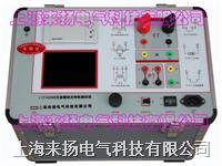 互感器綜合測試儀器