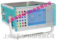 上海地区六相继电保护测试仪 LY806