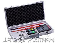 无线高低压核相仪 LYWHX-9900