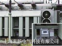 GIS超声波局部放电定位仪 ATTanalyzer