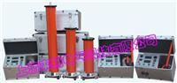 数字式直流高压发生器 ZGF2000