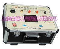 接地导通直流电阻故障测试仪 LYDT