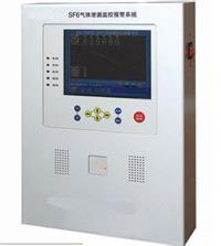 SF6气体泄露定量报警系统 LYXT2000