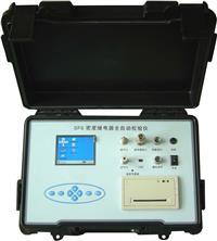 SF6密度继电器全自动校验仪 LYMD