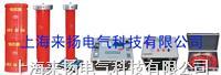 YD2000-36kVA/18kV调频式串联谐振试验装置 YD2000-36kVA/18kV