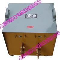 10kVA/1kV三倍频高压发生器 SBF