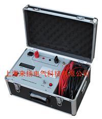 100A回路电阻测试仪 HLY-III