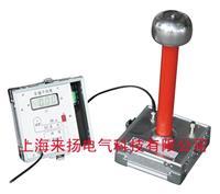 300KV交直流高压分压器 FRC