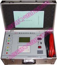 变压器变比组别矢量测试仪 BZC