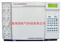 变压器油色谱分析仪 LYGC-6800