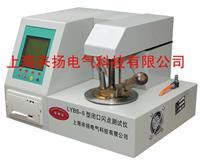 全自动闭口闪点测定仪 LYBS-5