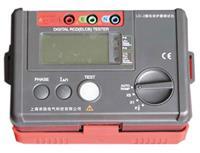 指针接地电阻测试仪 LYZT