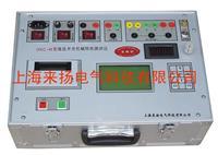 智能高压开关机械特性测试仪 GKH-8008