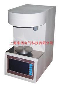 LYJZ-600全自动界面张力测试仪 LYJZ-600