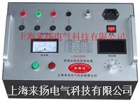 直流可调式电源 LYDC-2000