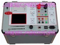 LYFA3000互感器综合测试仪