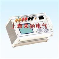 有源變壓器短路阻抗測試儀 LYBCS3800