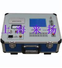 电力电缆故障测试仪 LYCZ