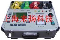 变压器有载调压分接开关测试仪