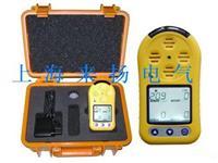 四合一氣體檢測儀 LYSN